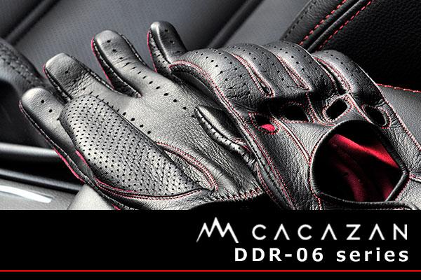 カカザン ドライビンググローブ CACAZAN DDR-060 ブラック シルバーステッチ  半指 鹿革 黒 本革 プレゼント 誕生日 ギフト