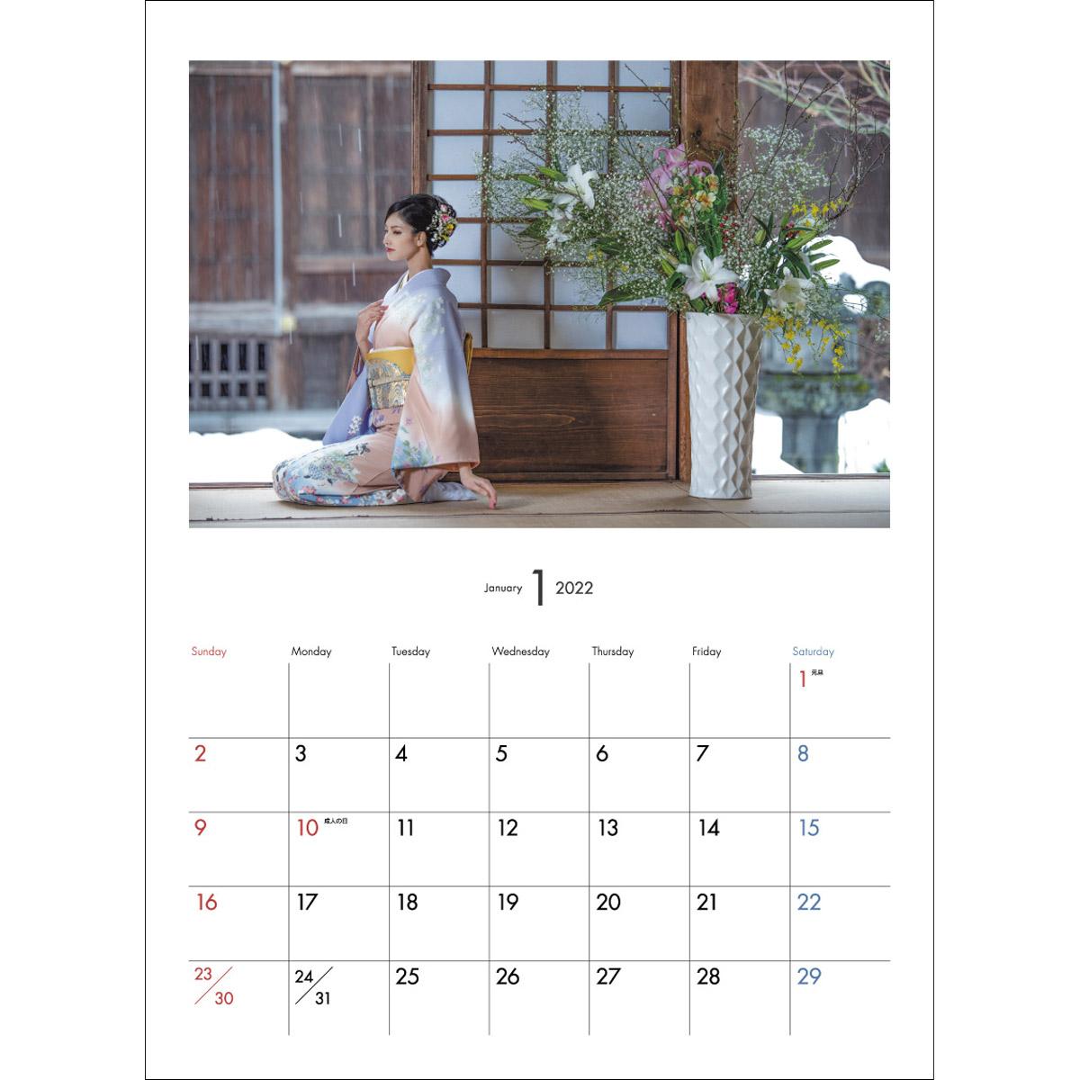カメラマン 2022カレンダーシリーズ 08 HASEO「定点観測」