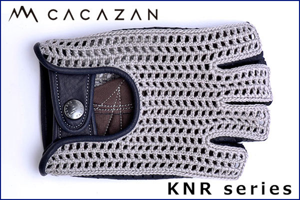カカザン ドライビンググローブ CACAZAN KNR-071 鹿革 グレー ネイビー