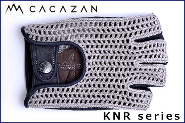 カカザン ドライビンググローブ CACAZAN KNR-071 ラムレザー グレー ネイビー