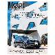 Motor Magazine 2021年5月号
