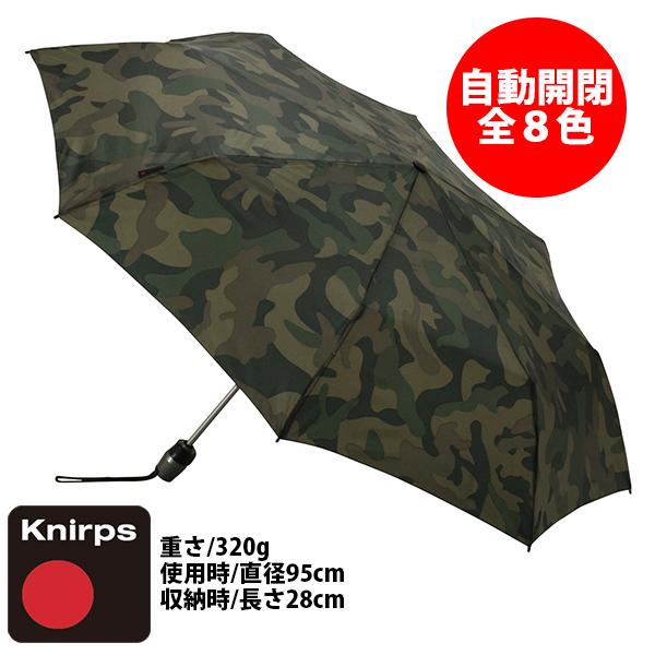 クニルプス 自動開閉式折りたたみ傘 T.200 (Knirps T.200)