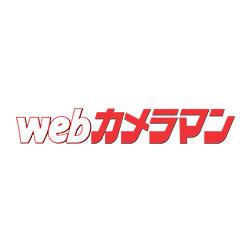 WEBカメラマン オリジナル作品額装セット 07 山田芳文 「四季の鳥風景」