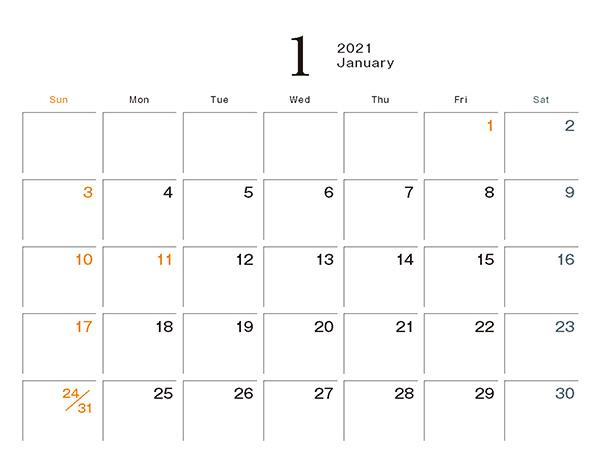 カメラマン 2021カレンダーシリーズ 31 吉富直人 「HND II」