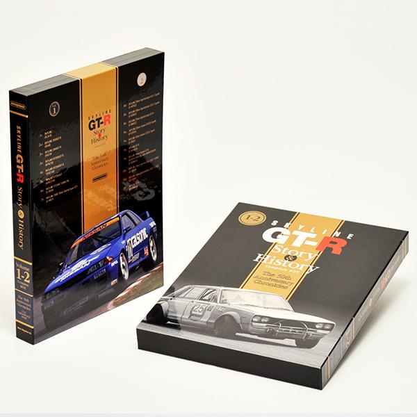 Skyline GT-R Story & History Volume.1&2