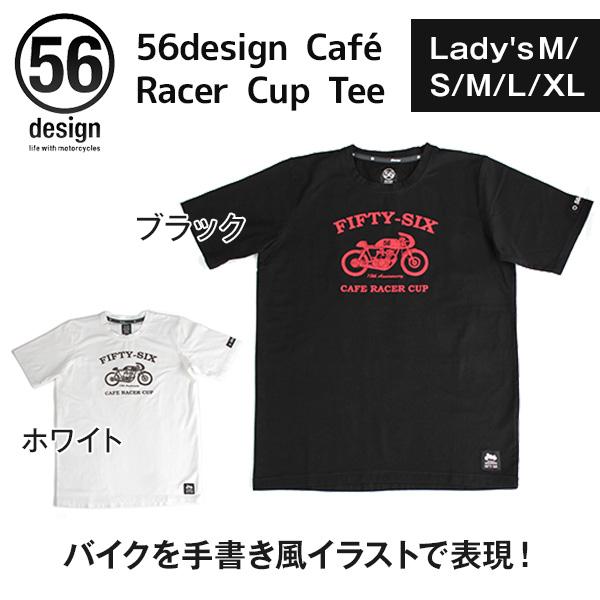 56デザイン カフェレーサーカップ Tシャツ / 56design Cafe Racer Cup Tee