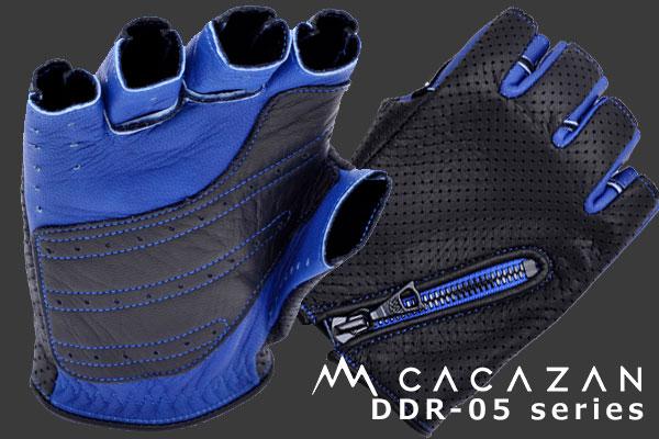 カカザン ドライビンググローブ CACAZAN DDR-051 ブラック レッド
