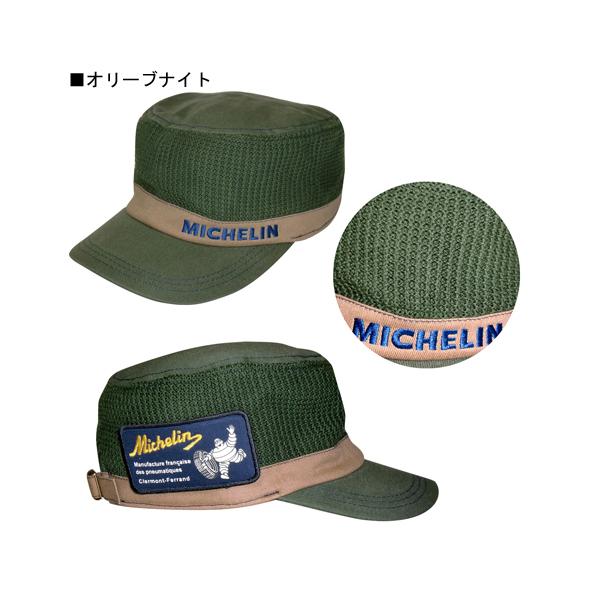 ミシュラン(MICHELIN)ワークキャップ Workcap/Michelin