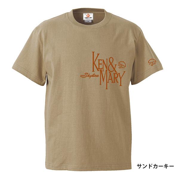 Ken & Mary Revival 2020 ケンとメリーのTシャツ with アンブレラ ver.B