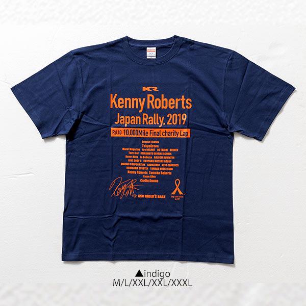 ケニー・ロバーツ ジャパンラリー2019 Tシャツ