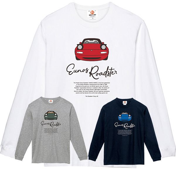 The Roadster Story #2 Eunos Roadster Front Face Long T-shirts スーパーヘヴィー長袖Tシャツ