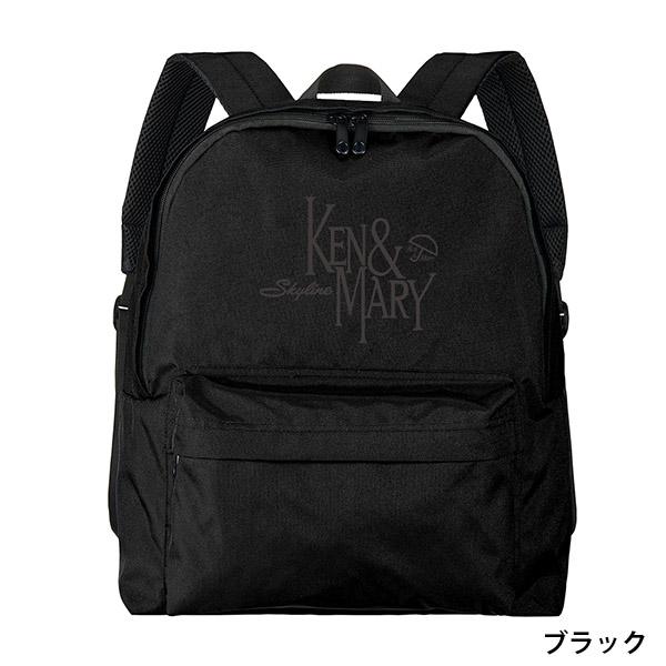 Ken & Mary Revival 2020 ケンとメリーのバックパック