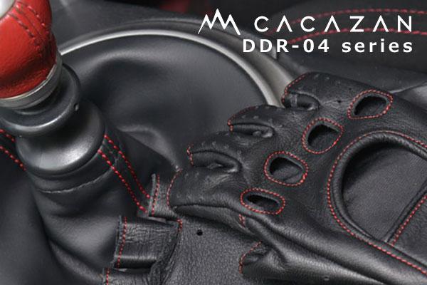 カカザン ドライビンググローブ CACAZAN DDR-040 ブラック レッドステッチ  半指 鹿革 黒 本革 プレゼント 誕生日 ギフト