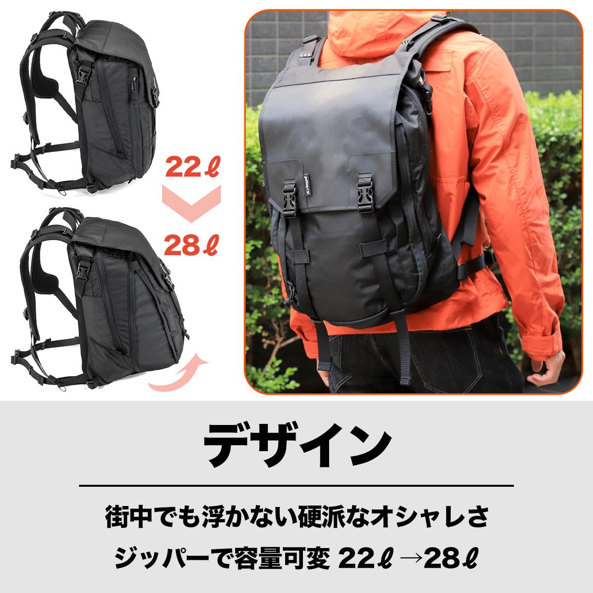 クリーガ MAX28 バックパック Kriega MAX28 Backpack