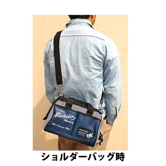ミシュラン ツールバッグ (MICHELIN Tool bag)