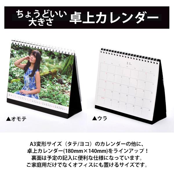 オートバイ×Webカメラマン 国友愛佳カレンダー2021