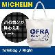 ミシュラン トートバッグ フライト / Totebag Flight Michelin 232886