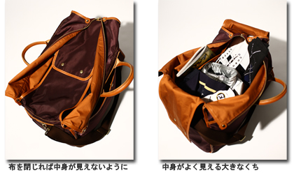 g-pocket.jp/猪瀬 オリジナル軽量ボストン