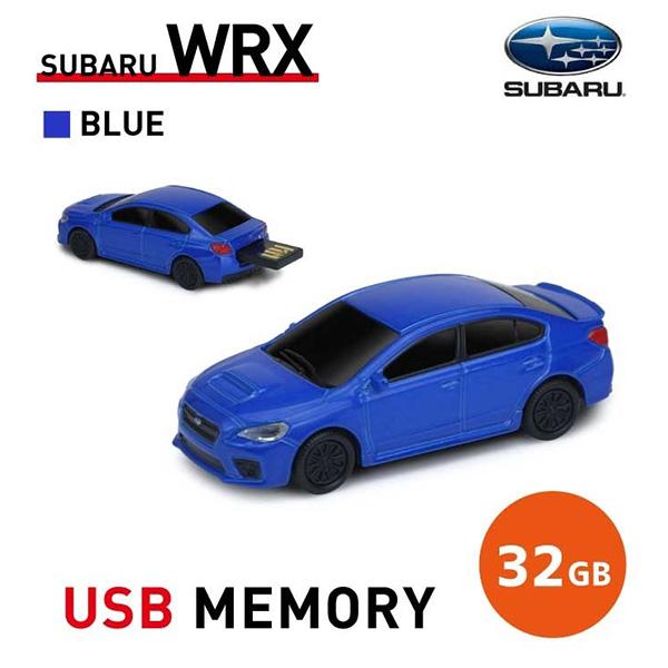 オートドライブ USBメモリー 32GB スバル WRX ブルー AUTO DRIVE USB memory