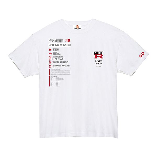 スカイライン GT-R R33 ファンクショナル Tシャツ ver.A
