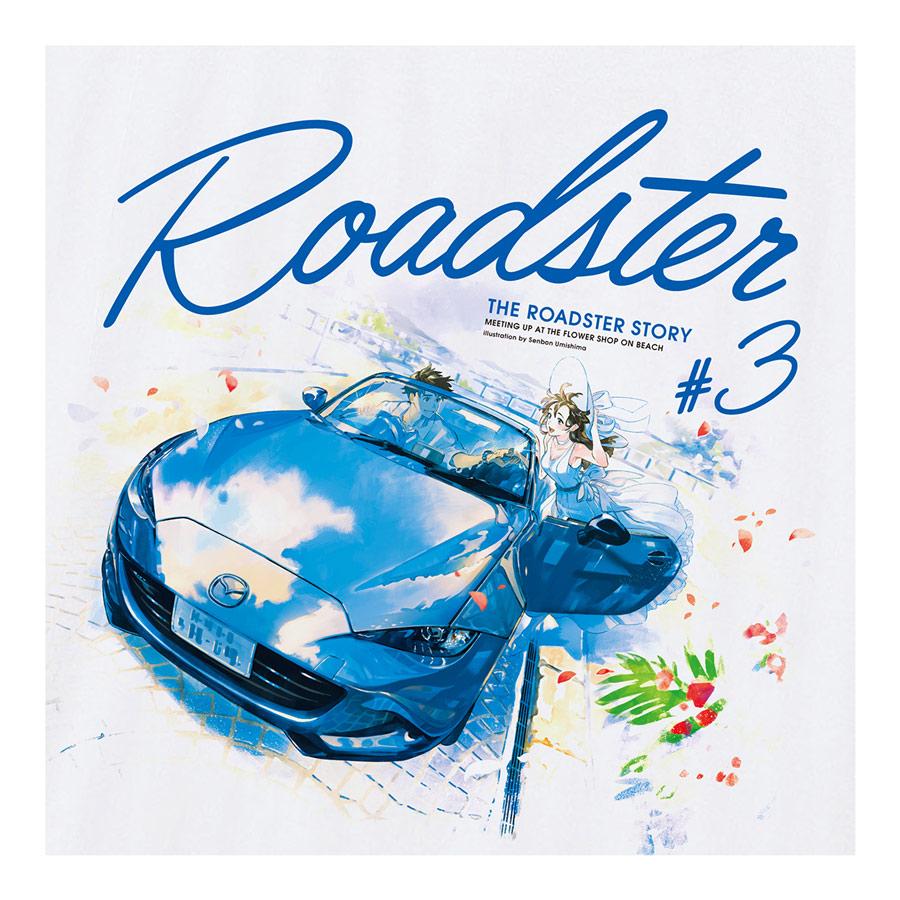 The Roadster Story #3 beach side emotion / ロードスターストーリー #3 ビーチサイドエモーション トートバッグ イラストレーション:海島千本