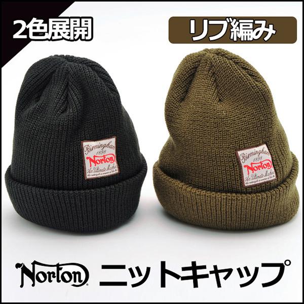 ノートン(Norton) リブ編み ニットキャップ 173N8702