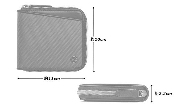 ミラグロ リアルカーボンF ラウンドファスナー 2つ折り財布 Milagro EA-MI-013