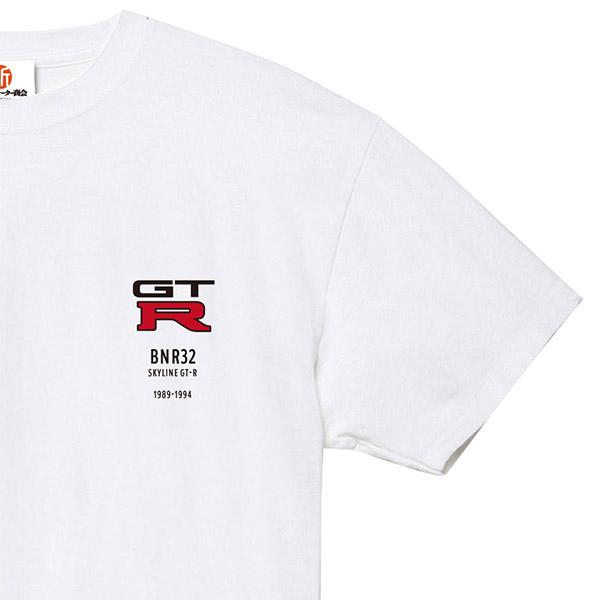 スカイライン GT-R R32 ファンクショナル Tシャツ ver.B ホワイト
