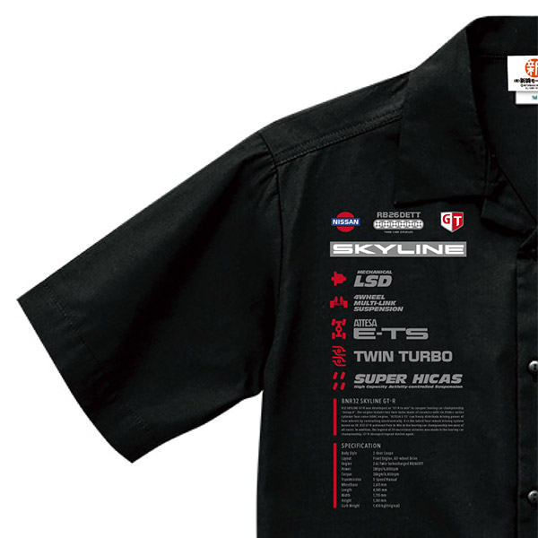 スカイライン GT-R R32 ファンクショナル オープンカラーシャツ ブラック