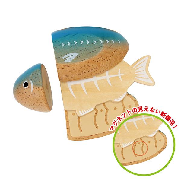 ウッディプッディ はじめてのおままごと 焼き魚セット WOODYPUDDY G05-1172