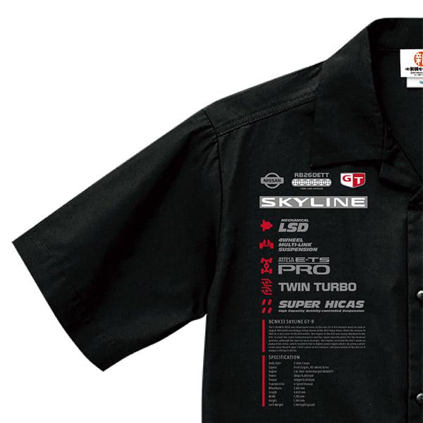 スカイライン GT-R R33 ファンクショナル オープンカラーシャツ ブラック