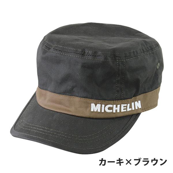 ミシュラン ワークキャップ ツイル / MICHELIN Workcap Twill