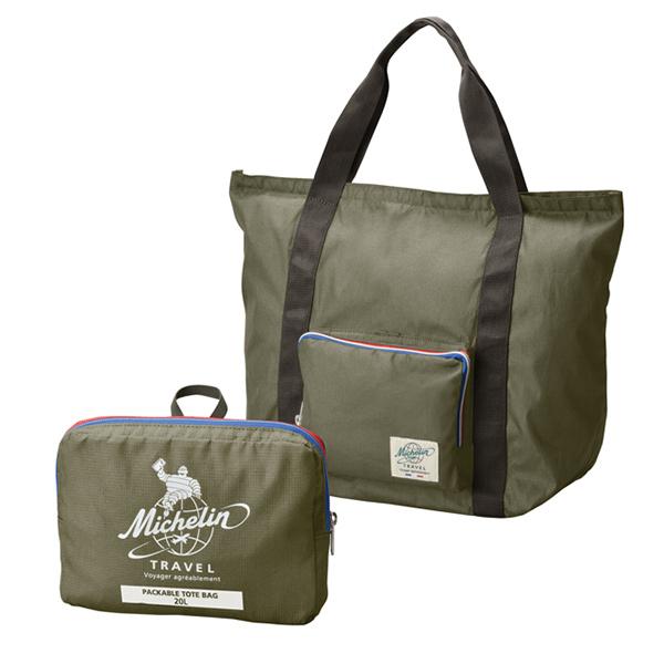 ミシュラン パッカブルトートバッグ (MICHELIN/Packable tote bag)