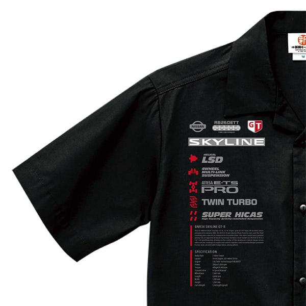 スカイライン GT-R R34 ファンクショナル オープンカラーシャツ ブラック