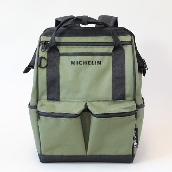 ミシュラン 4ウェイバッグ SL / MICHELIN 4Waybag SL