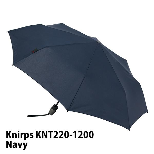 クニルプス T.220 自動開閉式折りたたみ傘 / Knirps KNT220 Medium Duomatic Safety