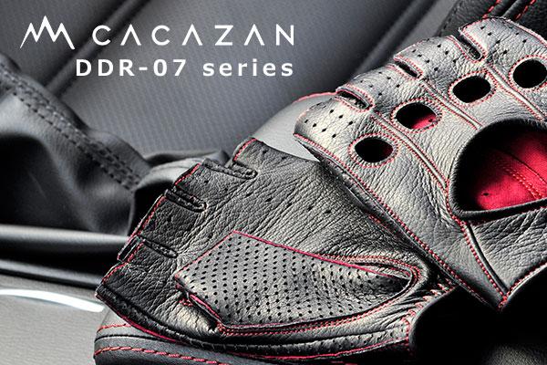 カカザン ドライビンググローブ CACAZAN DDR-070 キャラメル