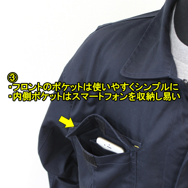 ミシュラン 長袖つなぎ/ジャンプスーツ クレルモン3 (MICHELIN LS Boiler-suits/Clermont3)