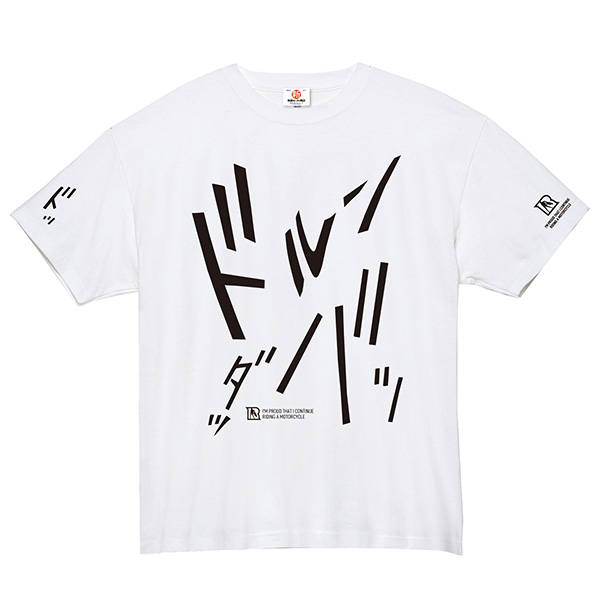 RIDE擬音 半袖Tシャツ 「ドルン」