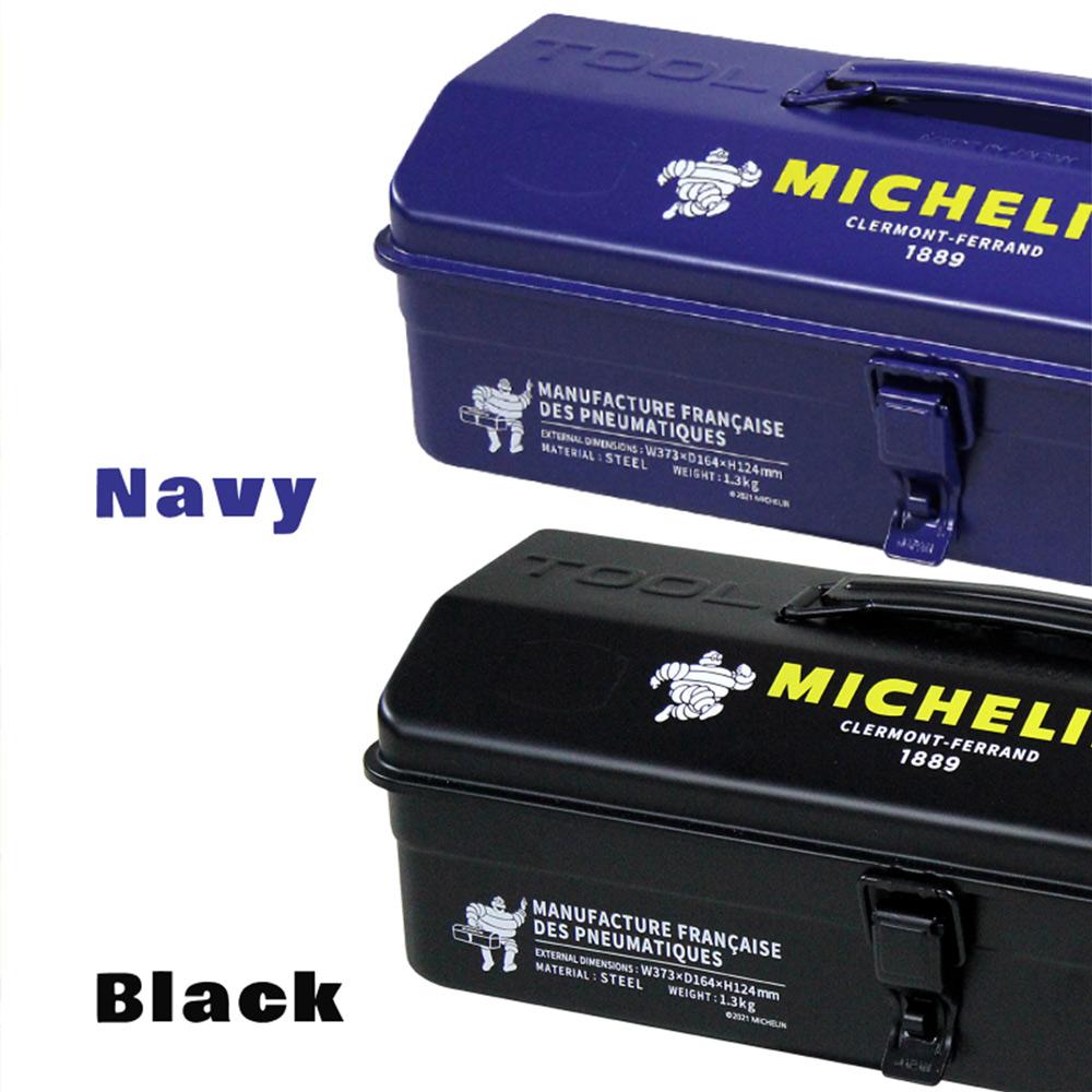 ミシュラン スチールボックス / MICHELIN Steel box