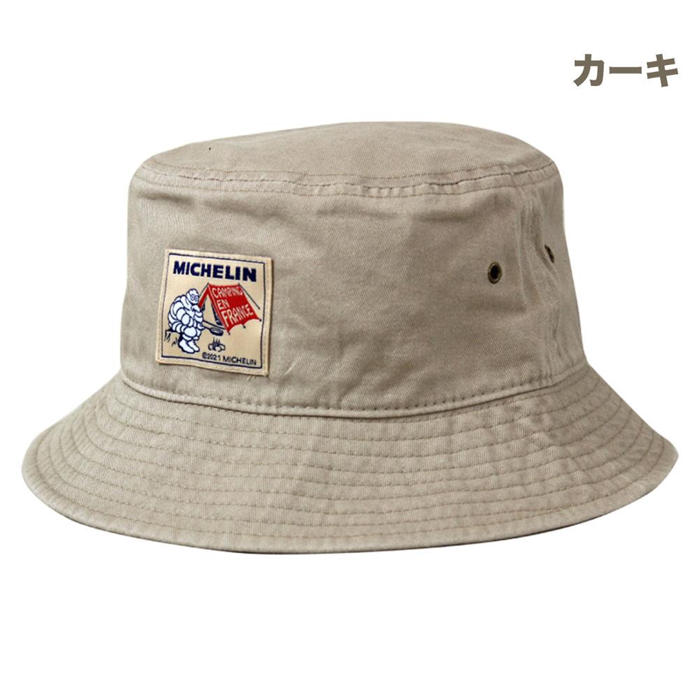 ミシュラン バケットハット キャンプ / MICHELIN Bucket hat / Camp