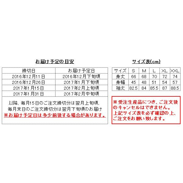 東本昌平RIDE ヴィンテージスウェット 2016-2017モデル