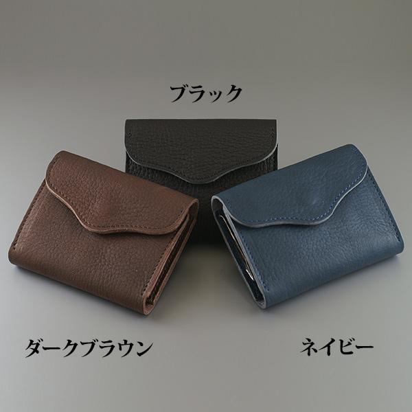 池之端銀革店 姫路産シュリンク革コインキャッチャー OT-C001