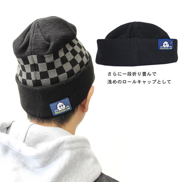 ミシュラン ニットキャップ チェッカー (Michelin/Knitcap/Checker)