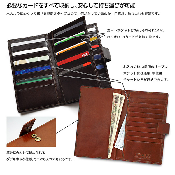 MILAGRO 30枚カード収納財布 CA-S-2163