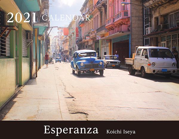 カメラマン 2021カレンダーシリーズ 03 伊勢谷浩一 「Esperanza」