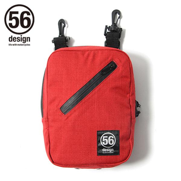 56デザイン マスカットバッグ / 56design Muscat Bag