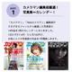 カメラマン 2022カレンダーシリーズ 01 片岡司「大自然からの贈り物 Gift from Nature.」