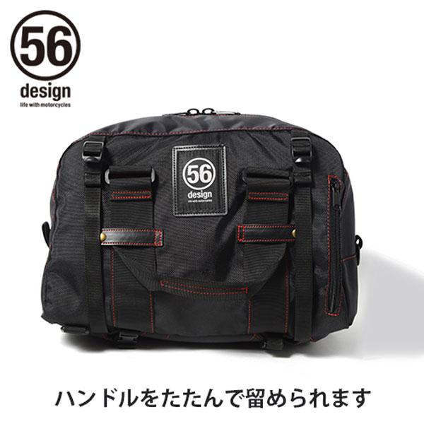 56デザイン ツーリングボストンバックパック BD ブラックXレッド / 56design Touring Boston & Back Pack BD  BlackxRed