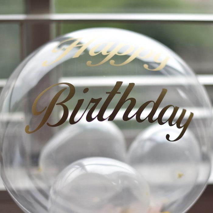 【誕生日 バルーン】タッセルと中身がチョイスできるバースデーTバルーンタッセル付!【400ゴールド文字 バースデー柄】